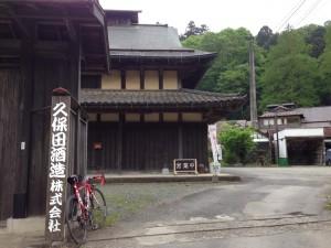 久保田酒造玄関